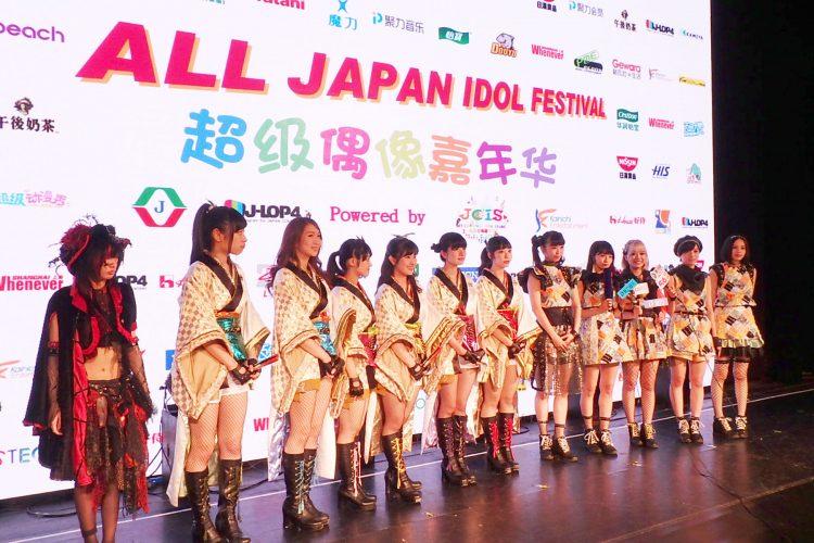 オールジャパンアイドルフェスティバル