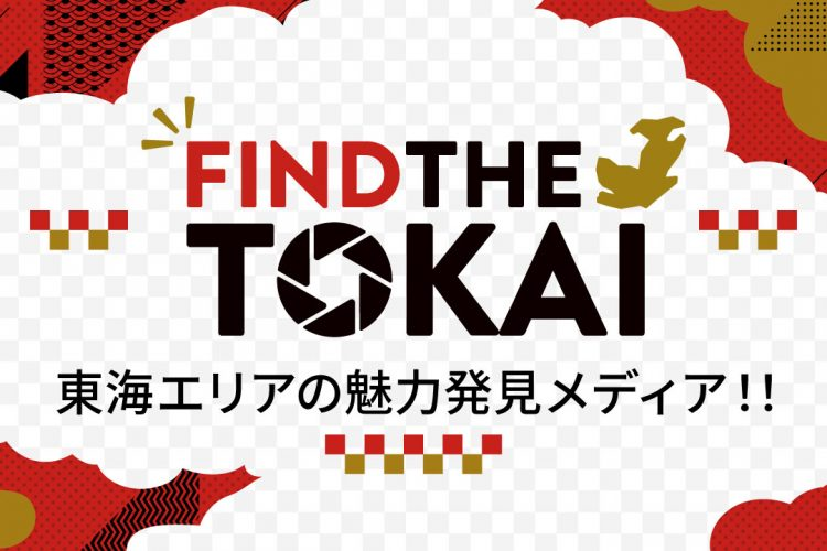 FIND THE TOKAI